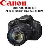 CANON EOS 700D 18-135mm STM (公司貨)-送32G+原廠電池+相機包+防潮箱+ 專業拭鏡筆+GIOTTOS 橡膠強力吹球+熱靴蓋