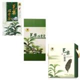 台東芭樂心葉(茶葉200g/盒+茶包72入/盒+茶包30入/盒)