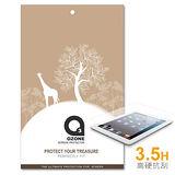 Apple iPad Air / Air 2 / iPad 5 平板專用螢幕保護貼