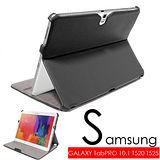 三星 SAMSUNG GALAXY TabPRO 10.1 T520/T5200 T525 專用頂級薄型平板電腦皮套 保護套