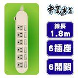 中島電工 6插6開3P 電源延長線 (1.8公尺)-網