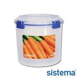 任選 【Sistema】紐西蘭進口圓桶型收納扣式保鮮盒2.2L
