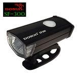 DOSUN SF-300 高亮度自行車前燈