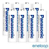 Panasonic國際牌eneloop低自放充電電池組(4號8入)