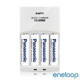 Panasonic國際牌eneloop低自放充電電池組(智慧型充電器+3號4入)