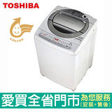 東芝10KG變頻洗衣機AW-DC1150CG含配送到府+標準安裝