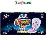 蘇菲超熟睡-彈力貼身衛生棉35cm*8片*3包