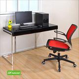 《DFhouse》阿凡達高級鏡面時尚桌(雙抽屜)+奧斯卡透氣網布辦公椅(2色)