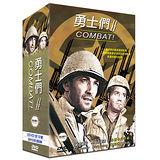 勇士們II-精裝版DVD