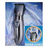 KEMEI 充電水洗式電動理髮器 110V