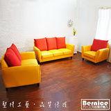 Bernice - 紐丹精品半牛皮沙發組(1+2+3)
