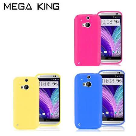 MEGA KING 超薄矽膠套 HTC One(M8) -friDay購物 x GoHappy