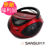 福利品-山水SANSUI 廣播/USB/CD/MP3/AUX手提式音響(SB-87N)