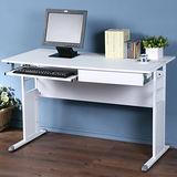 《Homelike》巧思辦公桌 亮白系列-白色仿馬鞍皮120cm(附抽屜+鍵盤架)