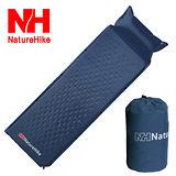 【Naturehike】自動充氣 帶枕式單人睡墊(深藍)