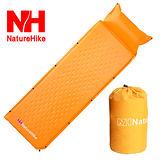 【Naturehike】自動充氣 帶枕式單人睡墊(橙色)