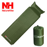 【Naturehike】自動充氣 帶枕式單人睡墊(軍綠)