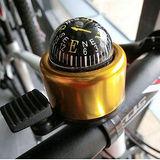 【PS Mall】指南針五彩鋁鈴鐺腳踏車自行車鈴鐺車喇叭 二入(J911)