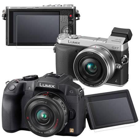 Kamera for Panasonic G6/GM1/GX7 螢幕保護貼 -friDay購物 x GoHappy