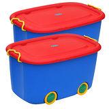 【寶貝樂園】大寶玩具滑輪整理箱 2入(2色)