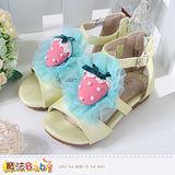 (購物車)魔法Baby~女童鞋~草莓大花涼鞋~sh3690