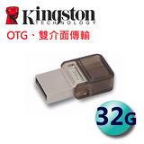 Kingston 金士頓 DataTraveler microDual 32G (DTDUO) OTG 隨身碟
