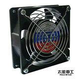 【太星電工】風神4吋一孔散熱降溫排風扇 WFEB41.