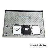 (購物車)黑白豬A4拉鍊文件袋MK31218