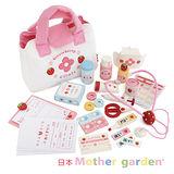 「日本Mother Garden 」野草莓小小醫護診所組