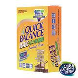 Quick Balance體適能 活力胺基酸 (30g*3入/盒)