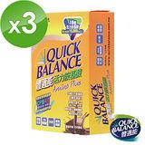 Quick Balance體適能 活力胺基酸 (30g*3入/盒)*3