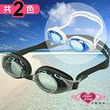 【天使霓裳】抗UV防霧休閒度數泳鏡(共2色)