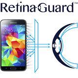 RetinaGuard 視網盾 Samsung Galaxy S5 眼睛防護 防藍光保護膜