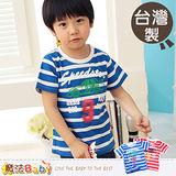 魔法Baby~短袖T恤~台灣製兒童短袖圓領衫~k34660
