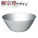 【柳宗理】-不銹鋼調理缽(直徑19cm)