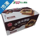 義美巧克力冰淇淋餅乾75g*5(家庭號)