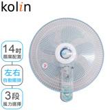 【歌林Kolin】14吋涼風壁扇(台灣製造)KF-SH141W