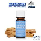 澳洲第一品牌【InEssence】100%檀香純精油