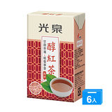 光泉醇紅茶(微甜)250ml*6入