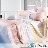 《博雅》加大100%天絲TENCEL四件式兩用被床包組