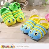 (購物車)魔法Baby~兒童涼鞋~毛毛蟲造型水陸輕便鞋~sh3867