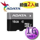 【二入組】ADATA 威剛 16GB Premier microSDHC TF UHS-I Class10 記憶卡