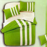 【時尚運動風】雙人四件式二用被床包組(綠)