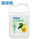 《清淨海》環保廚房清潔劑(檸檬飄香)4000ml