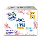 蘇菲清爽淨肌-量少型衛生棉17.5cm*18片*4包