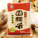 米屋嚴選圓糯米(600g)