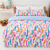 LAMINA 楓葉方格-藍 雙人四件式純棉床包被套組