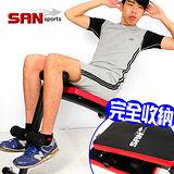 【SAN SPORTS】雙折疊!!弧形仰臥起坐板