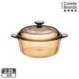 【美國康寧 Visions】 2.25L晶彩透明鍋