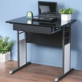 《Homelike》巧思辦公桌 炫灰系列-黑色亮面烤漆80cm(附抽屜)